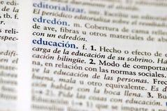 Definizione di dizionario spagnola del educatio di parola fotografia stock libera da diritti