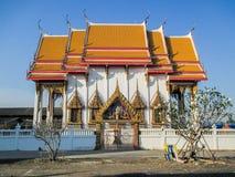Definizione tailandese Fotografia Stock Libera da Diritti