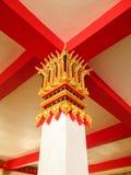 Definizione tailandese Fotografia Stock