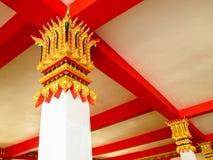 Definizione tailandese Fotografie Stock Libere da Diritti