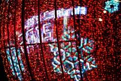Defocused bokeh van lichten (vierings nieuw jaar 2015 Stock Afbeelding