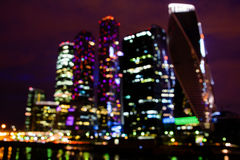 Defocused view of International Business Center Moscow City Stock Photo