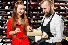Degustation del formaggio e del vino Fotografia Stock Libera da Diritti