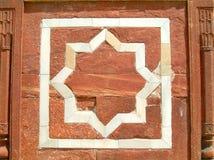 Dehli de la estrella del loto Fotografía de archivo libre de regalías
