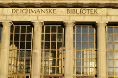 Deichman Library. The exterior view of the Deichman library in Oslo Royalty Free Stock Photo