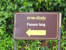 """Deirections-Zeichen, das Weise sagt zu gehen, tung† """"Panoen Stockbilder"""