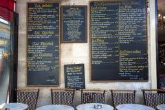 Deixe o ` s comer em Paris! imagem de stock royalty free