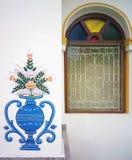dekoraci śródziemnomorski stylu ściany biel Fotografia Royalty Free