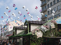 Dekoraci Kamergersky pas ruchu, Moskwa Zdjęcia Royalty Free