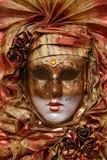 dekoraci maska Zdjęcie Royalty Free