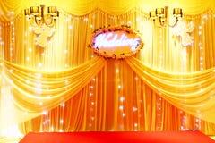 dekoraci scena zdjęcie royalty free