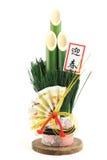 dekoraci sosna Zdjęcie Stock