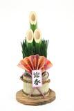 dekoraci sosna Fotografia Stock