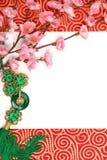 dekoracja chiński nowy rok Obraz Royalty Free