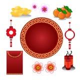 dekoracja chiński nowy rok Obrazy Royalty Free