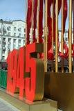 Dekoracja dla zwycięstwo dnia moscow Rosji fotografia stock