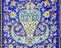 dekoracja Dubai Oriental Obraz Royalty Free