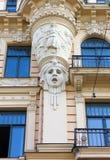 Dekoracja na sztuki Nouveau pałac w Ryskim Fotografia Royalty Free
