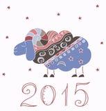 Dekoracyjna ilustracja z nowy rok caklami 2015 Fotografia Stock
