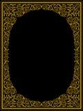 dekoracyjna kwiecista rama ja deseniuję wektorowego rocznika Zdjęcie Stock