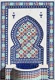 Dekoracyjna mozaika Fotografia Stock