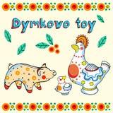 Dekoracyjna wektorowa kolekcja Dumkovo zabawki Rosyjska kultura i styl Rosyjska sztuka i rzemiosła Wszystkie przedmioty odizolowy ilustracji