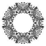 Dekoracyjne kreskowej sztuki ramy dla projekta szablonu Elegancki element dla projekta, miejsce dla teksta Czarnego konturu kwiec royalty ilustracja