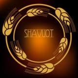 Dekoracyjni zbożowi ucho tworzyć projektów składy Żydowski wakacje Shavuot Symbole żniwo i ilustracji