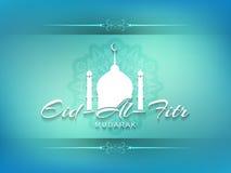 Dekoracyjny Eid Al Fitr Mubarak karciany projekt Zdjęcia Royalty Free
