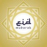 Dekoracyjny Eid Mubarak tło Obrazy Stock