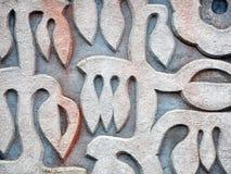 Dekoracyjny kwiecisty ornament na ścianie Obraz Stock