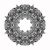 Dekoracyjny mandala Zdjęcia Stock