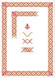 dekoracyjny ornament Zdjęcie Stock