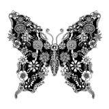 Dekoracyjny ozdobny motyl Zdjęcia Stock