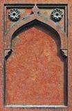 Dekoracyjny szczegół kamienny cyzelowanie. Obraz Royalty Free
