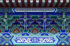 dekoracyjny szczegółu ornamentu dach Zdjęcie Royalty Free