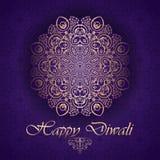 Dekoracyjny tło dla Diwali Obraz Royalty Free