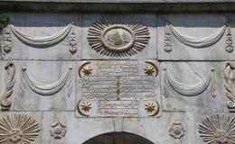 Dekoration über einem alten Brunnen in Istanbul Stockbild