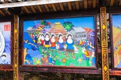 Dekoration auf zentralem Platz in Chengyang-Dorf Lizenzfreies Stockbild