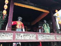 Dekoration des alten Opernstadiums in XingPing-Stadt Stockfotos