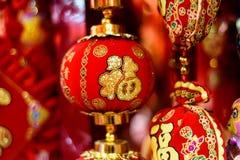 Dekoration des traditionellen Chinesen Stockfoto