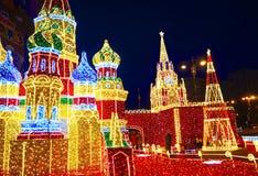 Dekoration in Form von dem Kreml, Moskau, Russland Lizenzfreie Stockbilder