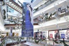 Dekoration von Weihnachten im Garten-Mall Stockfoto