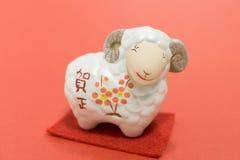 Dekorationen neuen Jahres Japans Stockfoto