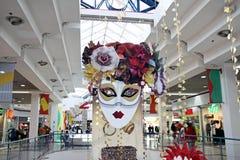 DekorationsEinkaufszentrum Stockbilder