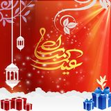 Dekorativ bakgrund f?r Eid Mubarak festival royaltyfri illustrationer