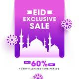 Dekorativ baner- eller affischdesign för Eid Mubarak Super Sale royaltyfri illustrationer