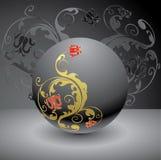 dekorativ boll stock illustrationer