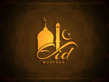Dekorativ brun design för färgEid mubarak kort stock illustrationer