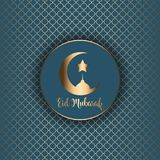 Dekorativ Eid mubarak bakgrund Royaltyfri Bild